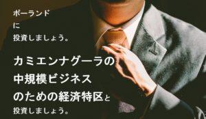 stat 2 jp